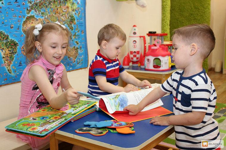 Дитячий центр для дозвілля