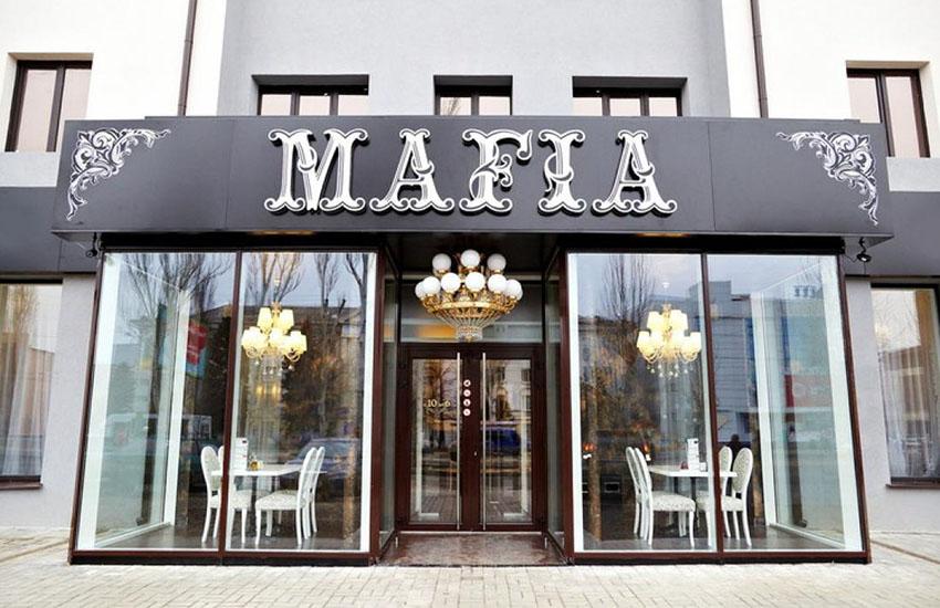 "Франшиза ресторану ""Мафія"""