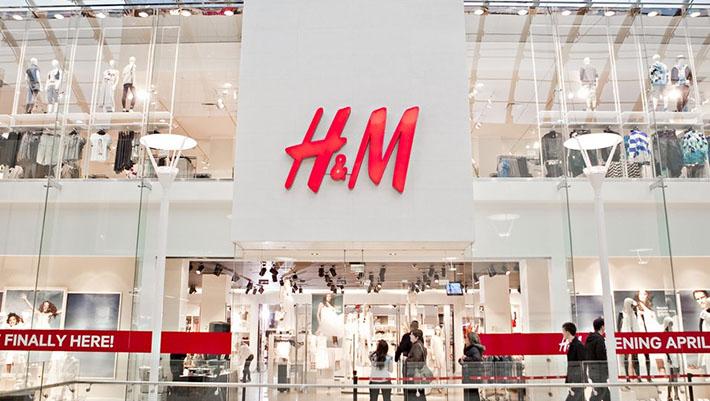 Бренд одягу H&M