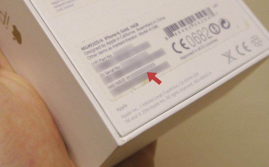 Серийный номер на коробке