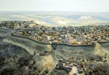 Древні міста України