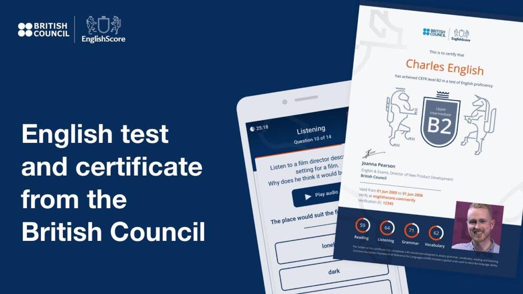 Тест від British Council