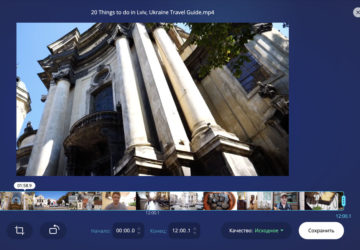 Online Video Cutter - обрізка відео