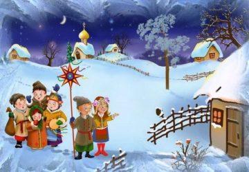 Факти про Різдвяні свята і народження Ісуса