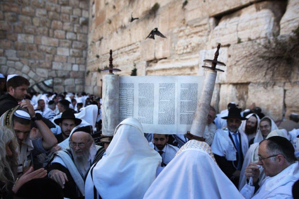 Іудаїзм - древня релігія