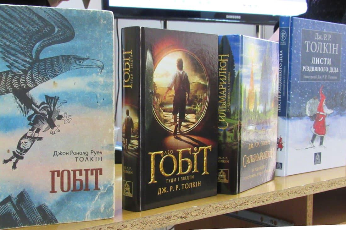 """Книга """"Гобіт"""" Дж. Р. Р. Толкіна"""