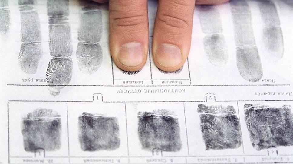 Малюнок відбитка пальців людини