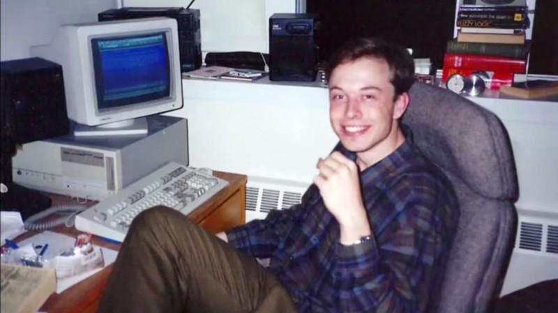 Ілон Маск в юності