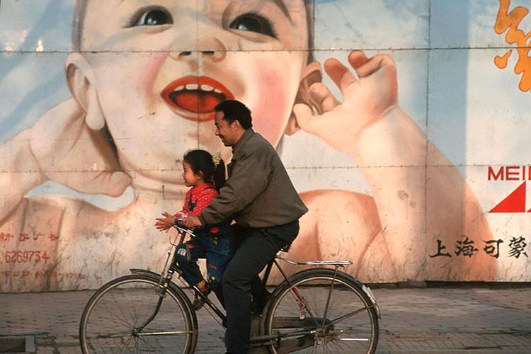 Репродуктивна політика Китаю