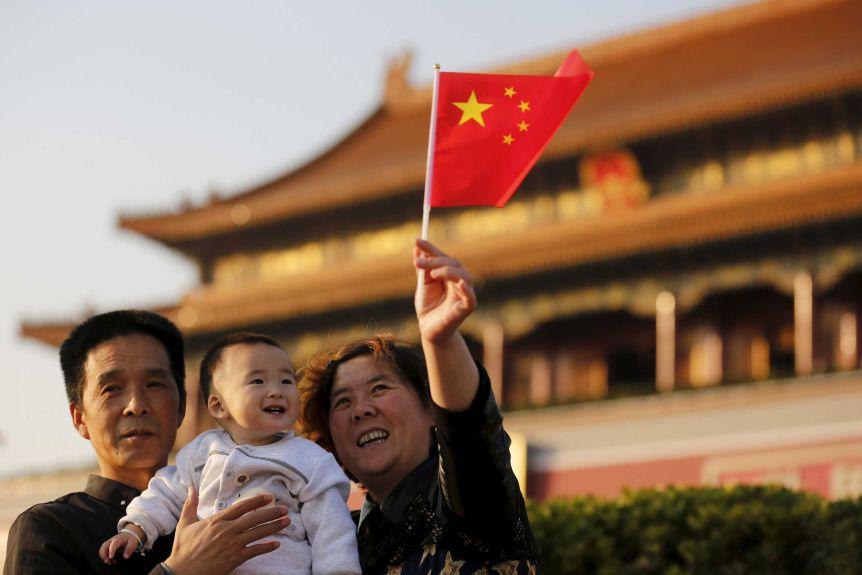 Китайська сімя з однією дитиною