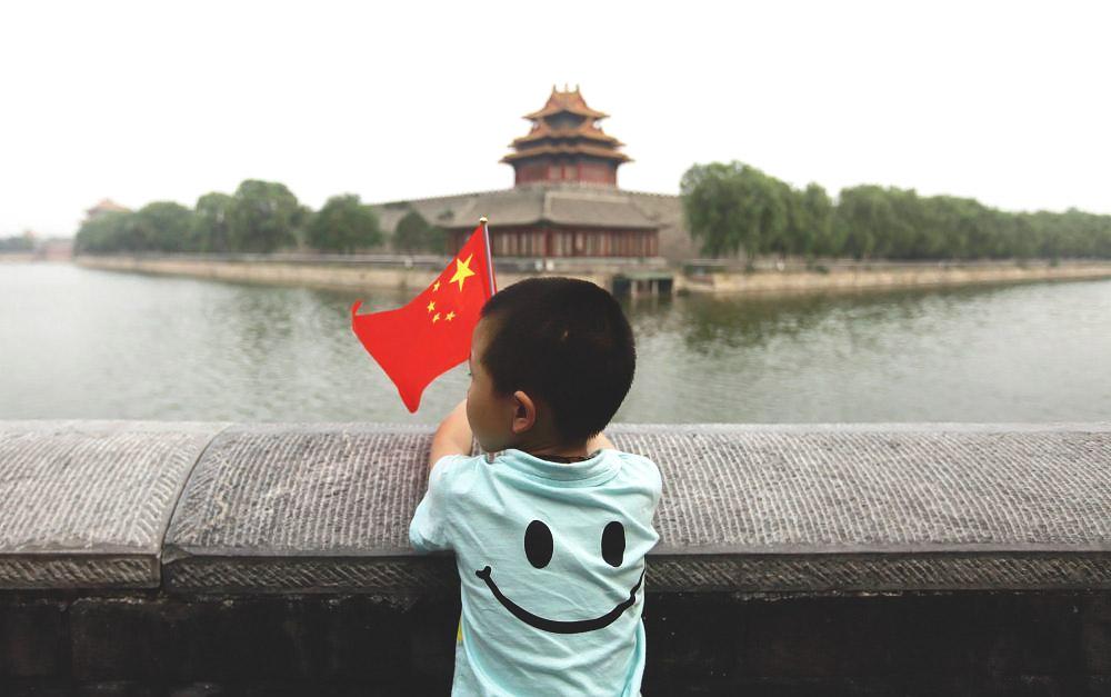 Одна сімя - одна дитина. Китайський репродуктивний експеримент