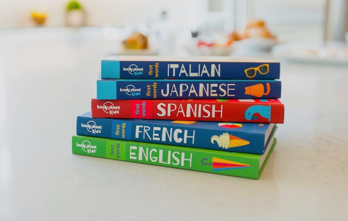 Книги для вивчення іноземної мови